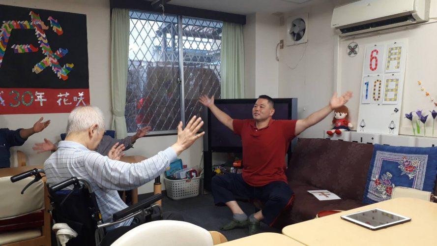 相撲健康体操